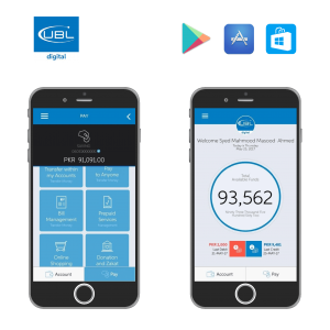 UBL, mobile application, web application
